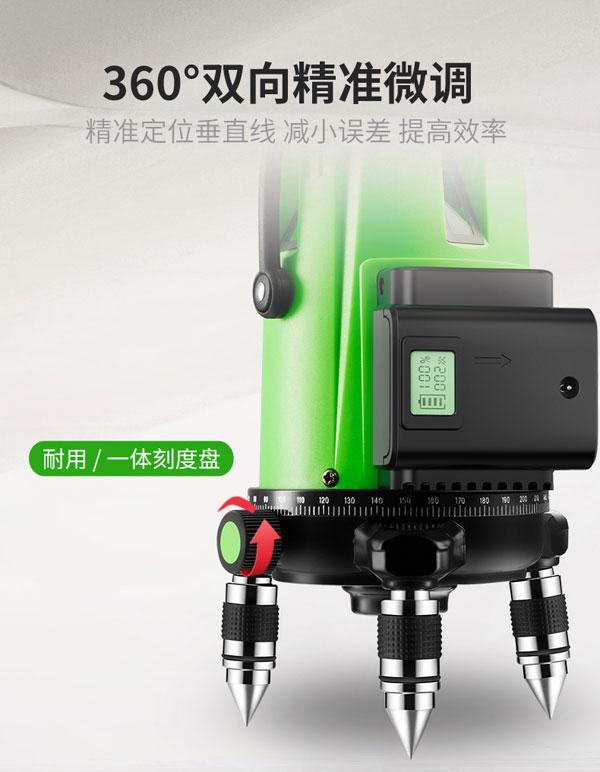 红外线水平仪绿光